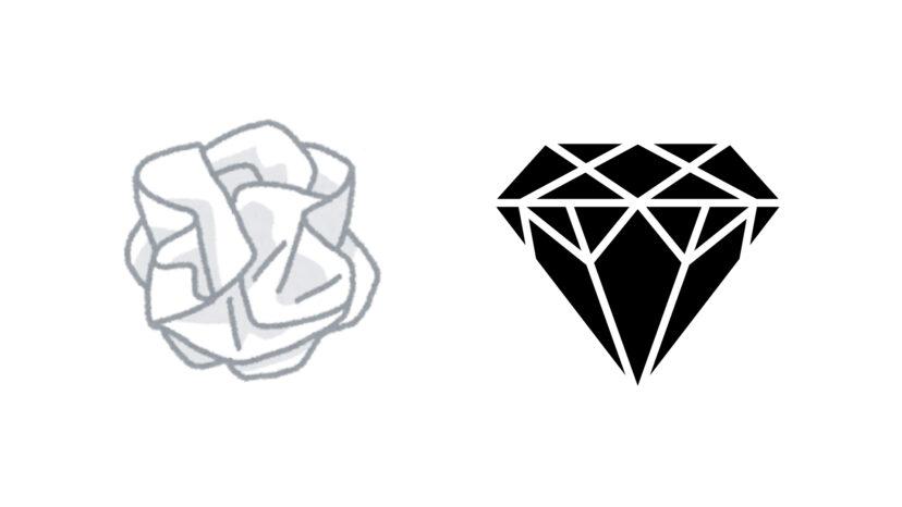 流体の圧縮性・非圧縮性【紙くずとダイヤモンドというイメージです】