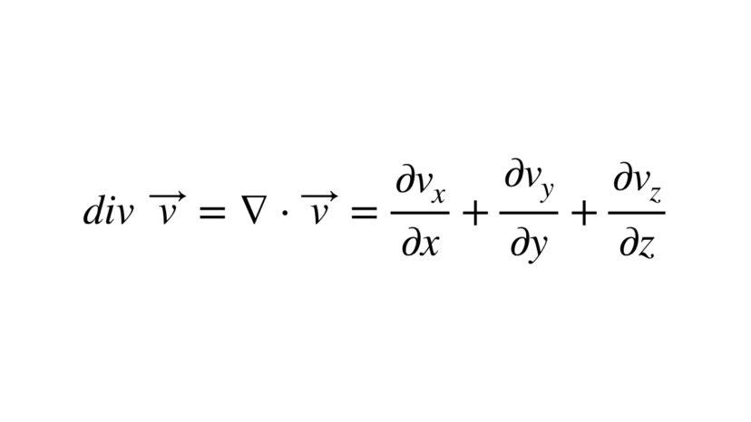 div(発散)の意味【流体の流れでイメージするといいです】