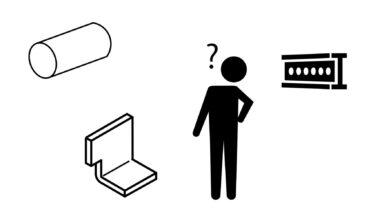 【解説】金属材料の基本的な選定方法